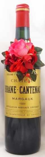 1984年 シャトー ブラーヌ カントナック CHATEAU BRANE CANTENAC