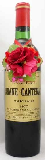 1970年 シャトー ブラーヌ カントナック CHATEAU BRANE CANTENAC