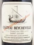 1988年 シャトー ベイシュヴェル CHATEAU BEYCHEVELLE