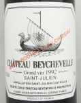 1992年 シャトー ベイシュヴェル CHATEAU BEYCHEVELLE