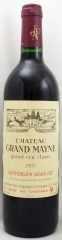 1993年 シャトー グラン メイヌ(赤ワイン)