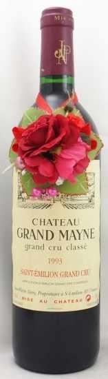 1993年 シャトー グラン メイヌ CHATEAU GRAND MAYNE