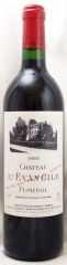 1993年 シャトー レヴァンジル(赤ワイン)