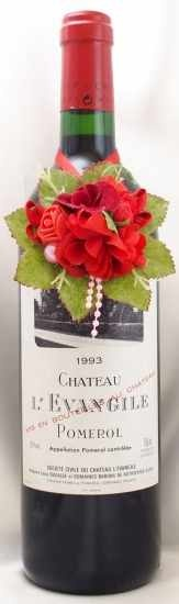 1993年 シャトー レヴァンジル CHATEAU L'EVANGILE