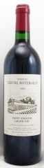 1993年 シャトー テルトル ロートブッフ(赤ワイン)