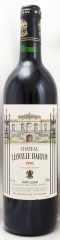 1990年 シャトー レオヴィル バルトン(赤ワイン)