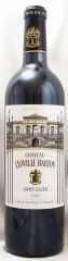 2003年 シャトー レオヴィル バルトン(赤ワイン)