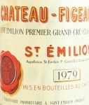 1979年 シャトー フィジャック CHATEAU FIGEAC