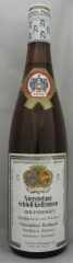 1972年 ニーアシュタイナー シュロス ケラーライエン リースリング シルヴァナー アウスレーゼ(白ワイン)