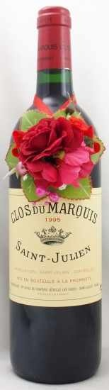1995年 クロ デュ マルキ CLOS DU MARQUIS
