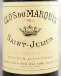 1990年 クロ デュ マルキ CLOS DU MARQUIS
