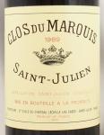 1989年 クロ デュ マルキ CLOS DU MARQUIS