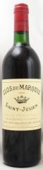 1989年 クロ デュ マルキ(赤ワイン)