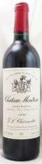 1996年 シャトー モンローズ(赤ワイン)