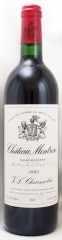 1995年 シャトー モンローズ(赤ワイン)