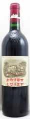 1995年 シャトー ラフィット ロートシルト(赤ワイン)