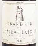 1988年 シャトー ラトゥール CHATEAU LATOUR