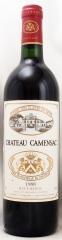 1988年 シャトー カマンサック(赤ワイン)