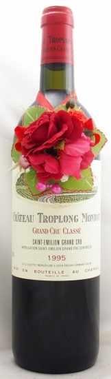 1995年 シャトー トロロン モンド CHATEAU TROPLONG MONDOT