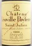 1986年 シャトー レオヴィル ポワフィレ CHATEAU LEOVILLE POYFERRE