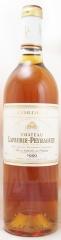 1989年 シャトー ラフォリー ペラゲ(白ワイン)