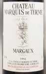 1994年 シャトー マルキ ドゥ テルム CHATEAU MARQUIS DE TERME