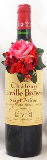 1994年 シャトー レオヴィル ポワフィレ CHATEAU LEOVILLE POYFERRE