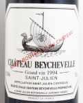 1994年 シャトー ベイシュヴェル CHATEAU BEYCHEVELLE