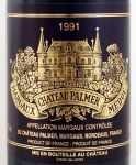 1991年 シャトー パルメ CHATEAU PALMER