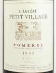 1993年 シャトー プティ ヴィラージュ CHATEAU PETIT VILLAGE