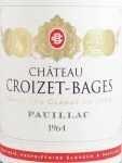 1964年 シャトー クロワゼ バージュ CHATEAU CROIZET BAGES