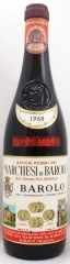 1968年 マルケージ ディ バローロ(赤ワイン)