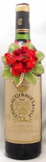 1981年 シャトー グリュオラローズ CHATEAU GRUAUD LAROSE