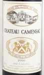 1990年 シャトー カマンサック CHATEAU CAMENSAC