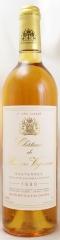 1990年 シャトー ド レイヌ ヴィニョー(白ワイン)
