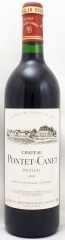 1990年 シャトー ポンテカネ(赤ワイン)