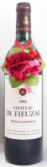 1996年 シャトー ド フューザル CHATEAU DE FIEUZAL