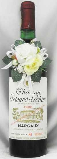 1980年 シャトー プリューレ リシーヌ CHATEAU PRIEURE LICHINE