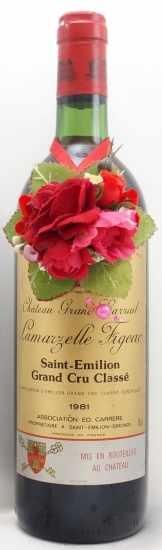 1981年 シャトー グラン バライユ ラマゼル フィジャック CHATEAU GRAND BARRAIL LAMARZELLE FIGEAC