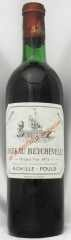 1971年 シャトー ベイシュヴェル(赤ワイン)