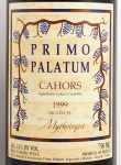 1999年 プリモ パラテューム カオール ミトロジア PRIMO PALATUM CAHORS MYTHOLOGIA XAVIER COPEL