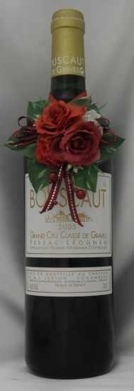 2005年 シャトー ブスコー ルージュ CHATEAU BOUSCAUT