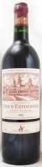 1994年 シャトー コスデス トゥルネル(赤ワイン)