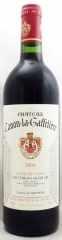 1994年 シャトー カノン ラ ガフリエール(赤ワイン)
