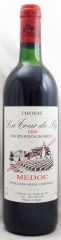 1989年 シャトー ラ トゥール ド ビ(赤ワイン)