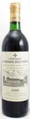 1989年 シャトー ラ ミッション オーブリオン(赤ワイン)