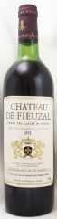 1975年 シャトー ド フューザル(赤ワイン)