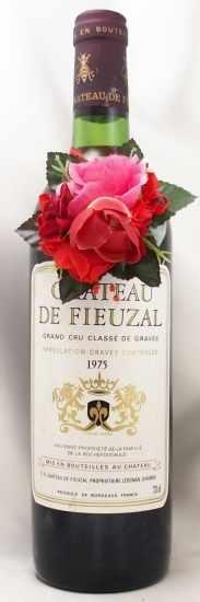 1975年 シャトー ド フューザル CHATEAU DE FIEUZAL