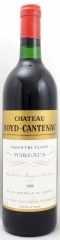 1989年 シャトー ボイド カントナック(赤ワイン)