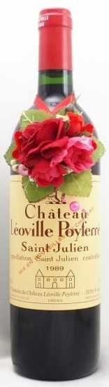 1989年 シャトー レオヴィル ポワフェレ CHATEAU LEOVILLE POYFERRE